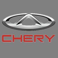 Чип тюнинг Chery в Омске