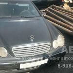 Ремонт блока управления ABS-ESP Mercedes W203