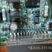 Диагностика и ремонт ЭБУ